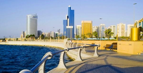 Abu Dhabi locuri de munca