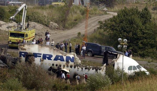 Catastrofa aviatica Franta