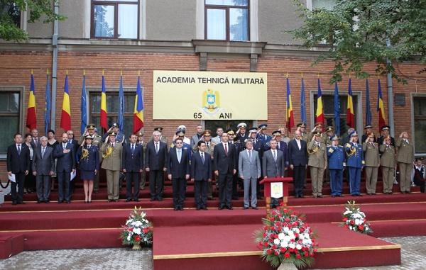 Academia Militara Tehnica Bucuresti